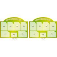 Комплект стендів Інформаційний вісник,Атестаційний куточок (колір салатовий)