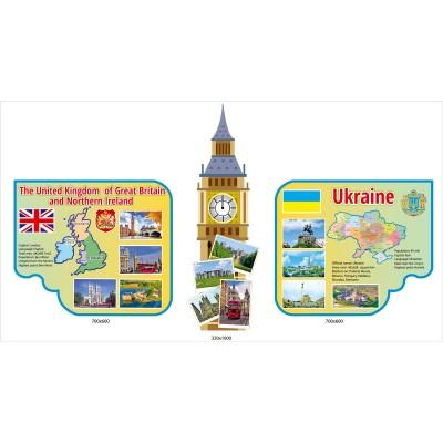 Комплект стендів для кабінету англійської мови (3 стенди)