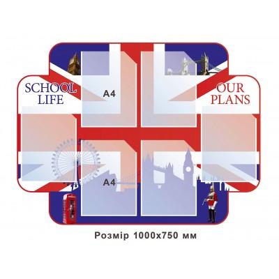 Інформаційний стенд  для кабінета англійської мови (на фоні флаг Великобританії)