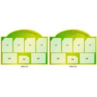 Комплект стендів Атестаційний куточок ,Інформаційно - методичний вісник ,салатний фон