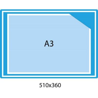 Планшет голубой с карманом А3