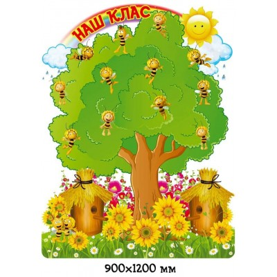 Стенд Наш класс форме зеленого дерева с пчелками