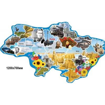 Стенд Карта України
