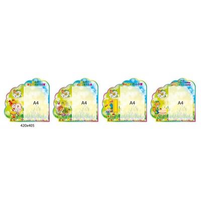 Набор из 4-х стендов для маркировки группа Ромашка (4 шт)