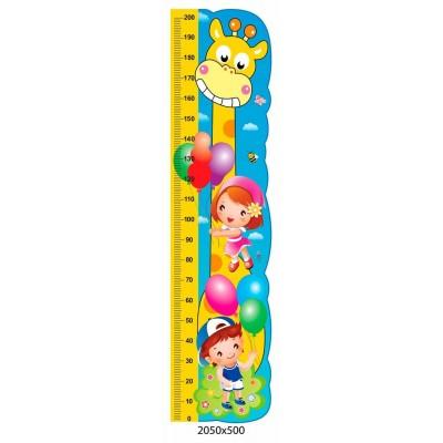 Ростометр жираф, детки 250см