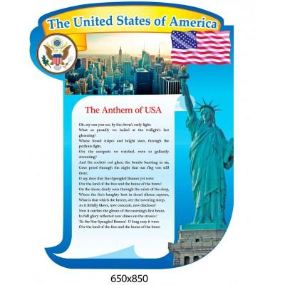 Стенд Гімн Сполучених Штатів Америки (синій)