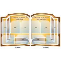 Комплект стендов Государственная итоговая аттестация, внешнее независимое оценивание (цвет коричнево-бежевый)