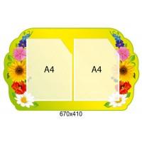 Стенд Полевые цветы на салатных фоне