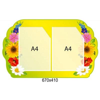 Стенд Польові квіти на салатному фоні