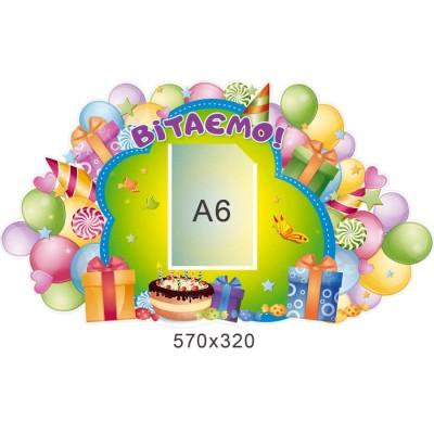 Стенд Поздравляем с карманом А6 Цветные шарики