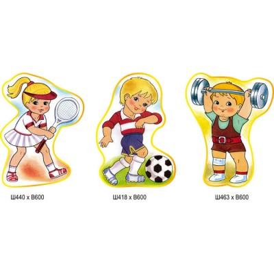 Комплект стендов Спортивные дети
