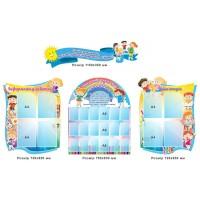Комплект стендов в детский сад