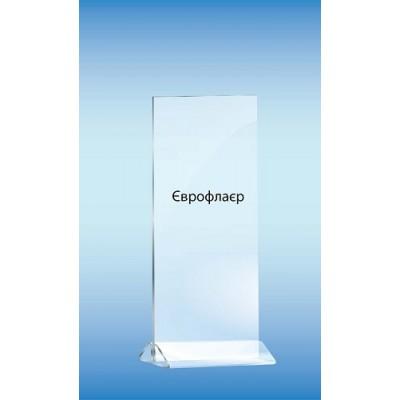 Подставка под менюхолдер евроформат  100 x 210мм