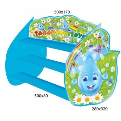 Настільна підставка для ліплення Краплинки повністю блакитна