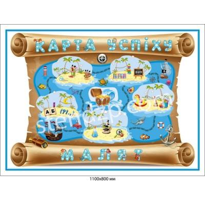 Стенд Карта успеха малышей
