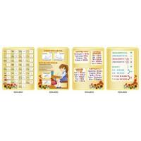 Комплект для початкової школи (колір бежевий)