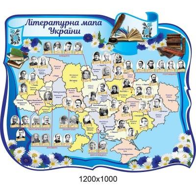 Стенд Литературная карта Украины оформление с полевыми цветами
