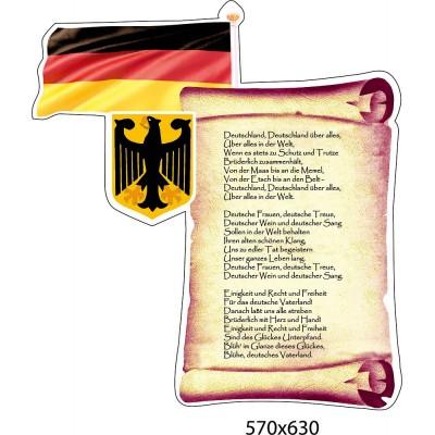 Стенд Гимн Германии с прапором