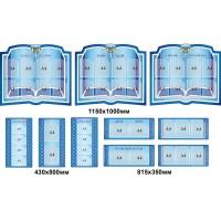Komplekt informatsiynykh stendiv  (syniy kolir) 45/5000 Комплект информационных стендов (синий цвет)