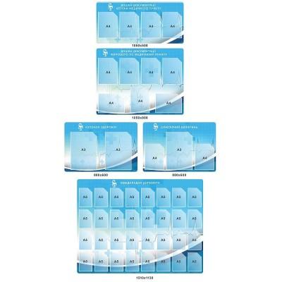 Набор информационных стендов для медицинского учреждения (голубой фон кардиограмма)