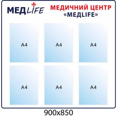 Стенд для Медицинского центра (белый фон)