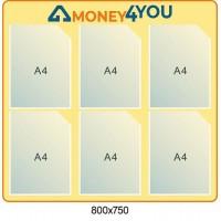Стенд в желтых тонах для компании MONEY4YOU