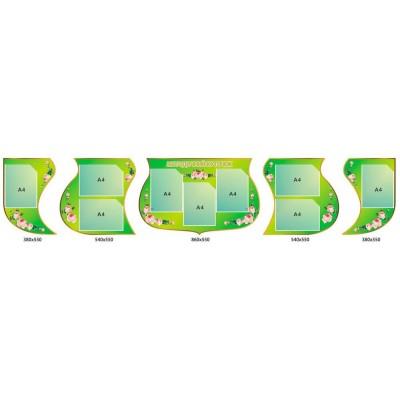 Комплект стендов Методический уголок, аттестация (зеленый, с цветами)