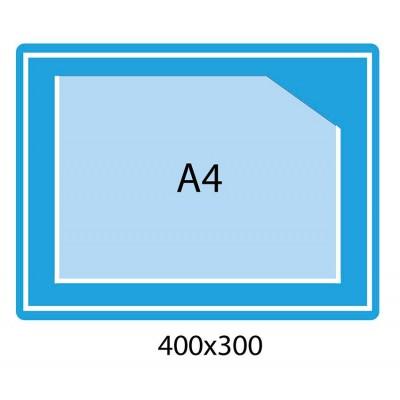Стенд з кишенею А4 на блакитному фоні