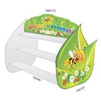 Настільна підставка під ліплення листочок Бджілка