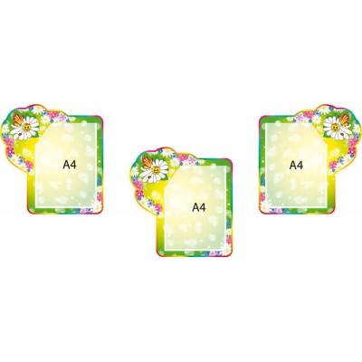 Планшеты А4 формата Ромашка