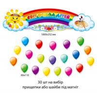 Комплект для выставки детских рисунков Мир глазами детей