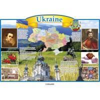 Стенд  Украина на английском языке