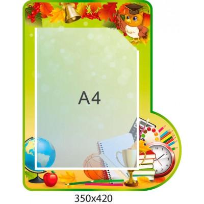 Планшет с карманом А4 салатный фон