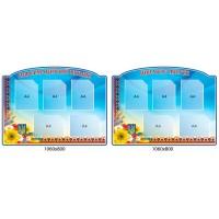 Комплект стендів Інформаційний вісник,Шкільне життя (блакитний колір)