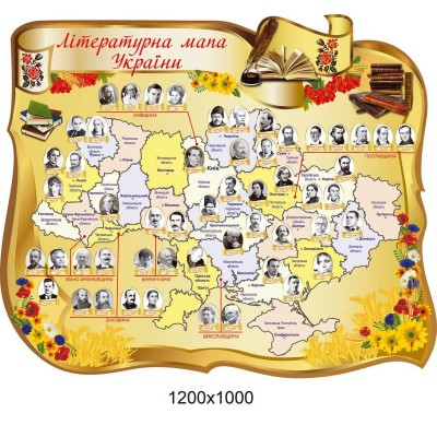 Стенд Літературна мапа України колір бежевий