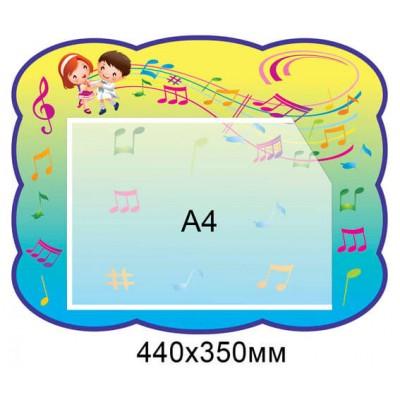 планшет Нотки з кишенею А4 горизонтальний