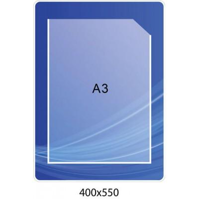 Планшет з карманом А3 формата