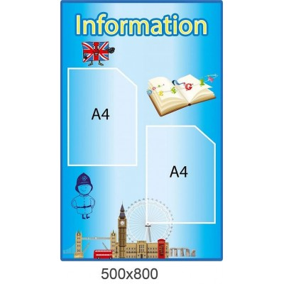 Стенд голубой информационный в кабинет английского языка Лондонский мост БигБен