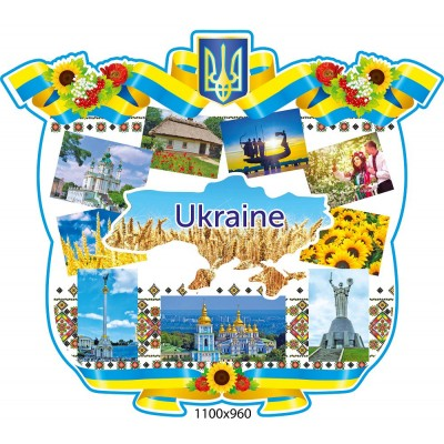 Стенд Украина Ukraine