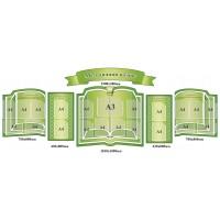 Комплект стендов Комплект стендов Методический вестник  (в зеленом цвете)
