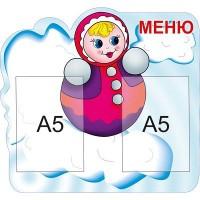 Меню Матрешка