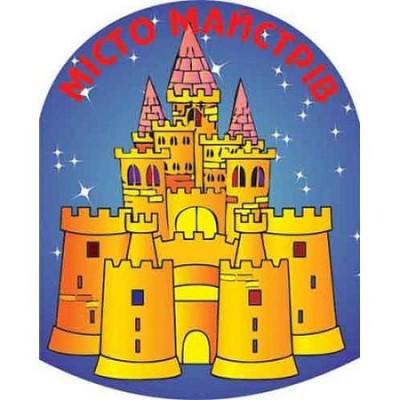 Підставка під ліпку Великий замок