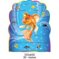 Подставка под лепку Золотая рыбка