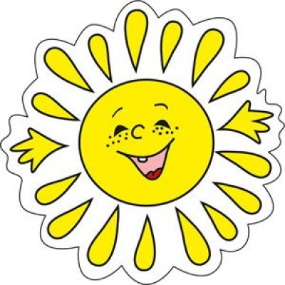 Крепление под магнит Счастливое солнышко