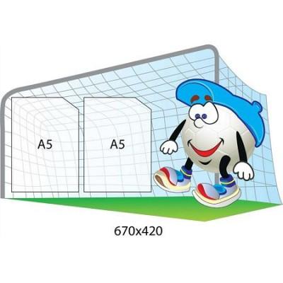 Стенд Физкультура и спорт (2 кармана А5)