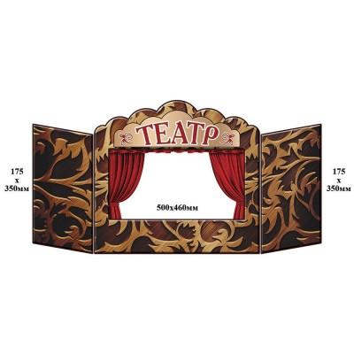 Кукольный театр (бордовый фон)