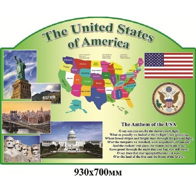 Стенд Сполучені Штати Америки (зелений)