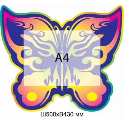 Стенд Информационный Бабочка (синий)