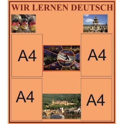 Стенд в кабинет немецкого языка Мы учим немецкий