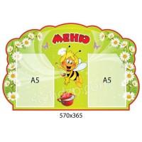 Меню Пчелка (2 кармана)